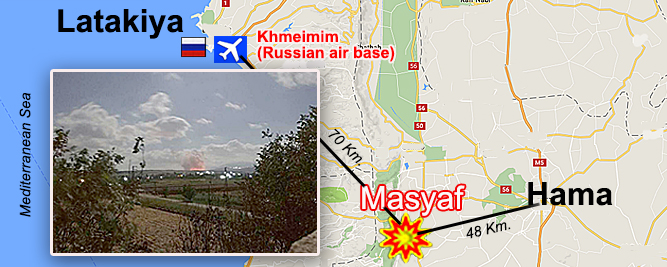 Who hit NKorean-linked Syrian chemical plant? - DEBKAfile Korea Map Of Syria And Russia on map of middle east russia, map of north korea and russia, map of sweden and russia, map of ussr and russia, map of north america and russia, map of europe and russia, map of european countries and russia, map of egypt and russia, map of russia 2015, map of the usa and russia, map of georgia and russia, map asia and russia, map of great britain and russia, map of vietnam and russia, map of macedonia and russia, map of armenia and russia, map of china and russia, map of serbia and russia, map of ships in syria, political map of russia,